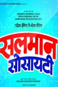 Vinayak Potdar Archives |